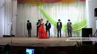 Конкурс «Мисс Слободзейского района - 2012»