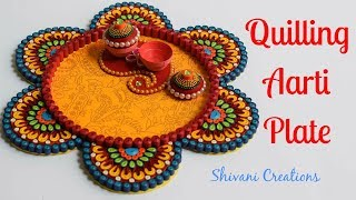 Quilling Aarti Plate/ Quilled Pooja Thali/ Quilled Kumkum Box