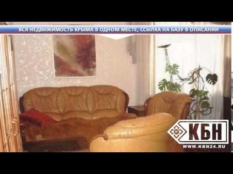 недвижимость в севастополе на авито с фото недорого