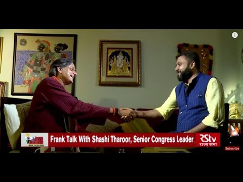 Frank Talk with Shashi Tharoor