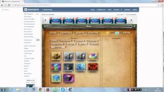 взлом игры копатель онлайн с помошью cheat engine 6.3