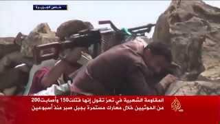المقاومة الشعبية تقتل 150 حوثيا بمعارك جبل صبر