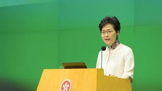 Live: Carrie Lam gives a news conference on the riots in Hong Kong林郑月娥就香港当前事态召开新闻发布会