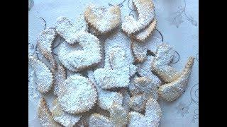 Печиво пісочне домашнє