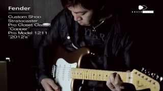 "【Brusheight】Fender Custom Shop Stratocaster Pro Closet Classic ""Copper"" ""2012's"" Part 1 【SOLD】"