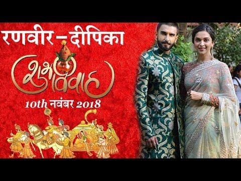 CONFIRMED: Wedding Date Of Deepika Padukone and Ranveer Singh