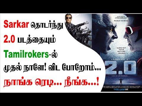 2.0 படத்தையும் Tamilrockers முதல் நாளே ரிலீஸ் பண்ண போறாங்க ..! / Rajinikanth / Shankar / Ar Rahaman