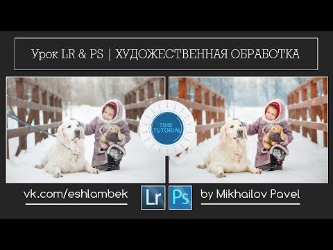 Сезон 01. Выпуск 01. Художественная обработка.