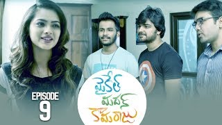 Michael Madan Kamaraju | MMK | EP 09 | Abhiram Pilla|Telugu Web Series - Wirally Originals
