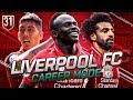 FIFA 19 LIVERPOOL CAREER MODE #31 - ARSENAL vs LIVERPOOL! LOVE THE TALENTS!
