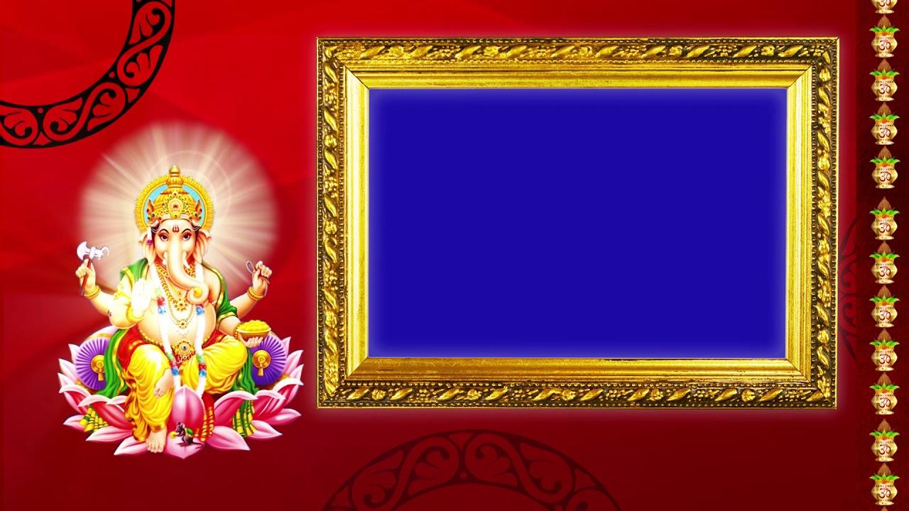 Wedding Invitation Background Images Free Download: WEDDING INVITATION BLUE SCREEN BACKGROUND HD