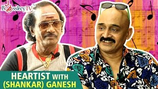 Music Director (Shankar) Ganesh talks about MGR, MSV, SPB and more | Heartist | Bosskey TV