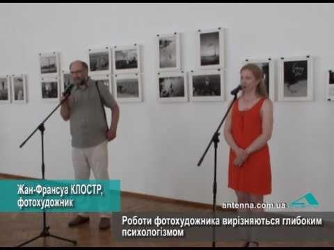 Телеканал АНТЕНА: Французи презентували у черкаському музеї мистецьку династію