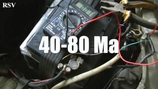 Как измерить утечку тока аккумулятора. Причина утечки тока в моём аккумуляторе.(Как обнаружить утечку тока с аккумулятора на ВАЗ 2106. Какой ток утечки считается допустимым? Почему разряжае..., 2016-11-26T16:47:15.000Z)