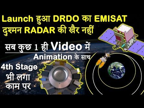 ISRO EMISAT Launched  | ISRO News in Hindi | DRDO Satellite | PSLV C45 | PSLV Launch | ISRO News