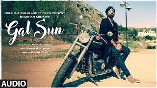 Gal Sun Full Audio Song | Akhil Sachdeva | Manoj Muntashir | Bhushan Kumar