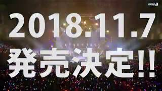 THE IDOLM@STER SideM 3rdLIVE TOUR ~GLORIOUS ST@GE!~ LIVE Blu-ray Side MAKUHARI 告知映像