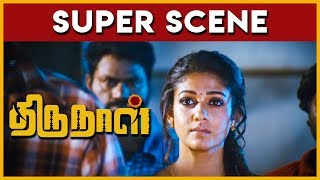 Thirunaal - Super Scene 7 | Jiiva | Nayantara | Srikanth Deva