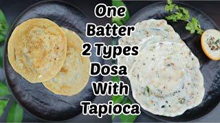 Tapioca Dosa recipe  Tapioca Dosa - 2 Ways  Healthy Breakfast Recipes  Maravalli Kilangu Recipes