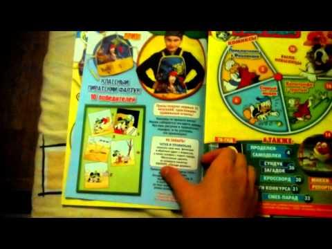 Комиксы Микки Маус 2009 #2