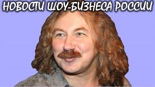 Жена Игоря Николаева рассказала, какой он отец. Новости шоу-бизнеса России.