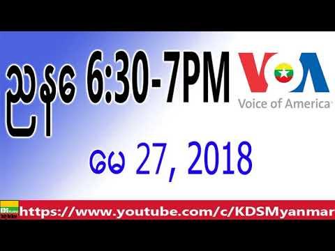 VOA Burmese News, Evening May 27, 2018