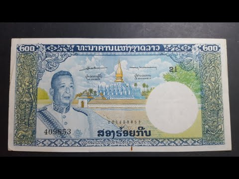 New Austrian Coins And Lao Banknotes