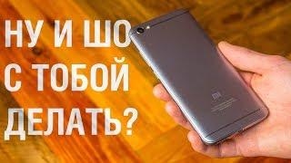 Самый странный бюджетник в мире. Опыт использования Xiaomi Redmi Note 5A и ответы на вопросы.