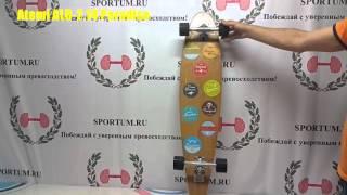 скейтборд Atemi ALB-2.16 обзор