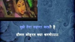 Daulat Shohrat Kya Karni (H) - Dosti - Friends Forever (2005)