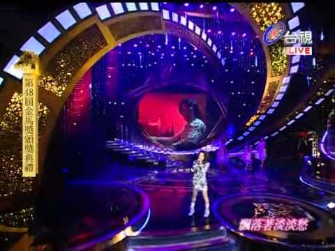 林憶蓮 - 歌生‧憶愛 (2011第48屆金馬獎電影主題曲組曲)