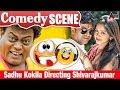 Sadhu Kokila Directing Shivarajkumar Kannada Comedy Scene from Vajrakaya.