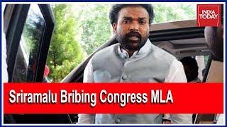 Congress Drops 4th Bribe Bomb;  Releases Audio Of Sriramalu Trying To Bribing Congress MLA