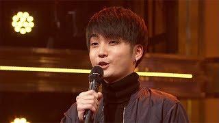 【今夜、誕生!音楽チャンプ】「歌うたいのバラッド」(斉藤和義) / てつと
