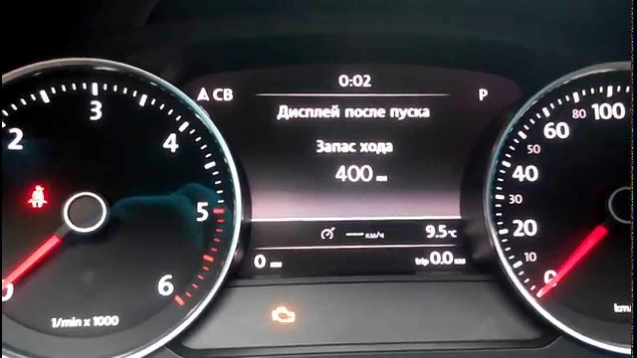 Скрутить пробег VW Toureg 2012 смотать спидометр, корректировка одометра в Воронеже (473) 280-06-80