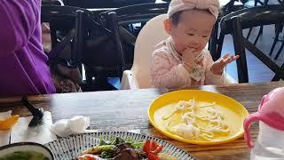베트남 식당 맛집 chopstick 깔끔한 베트남음식의…