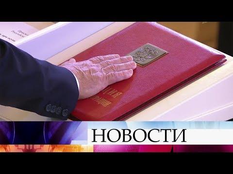Владимир Путин принес присягу и вступил в должность президента Российской Федерации.