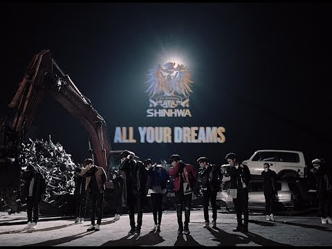 SHINHWA All Your Dreams (2018) M/V TEASER