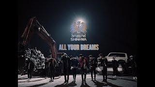 SHINHWA TWENTY GIFT SINGLE 'All Your Dreams (2018) ONLINE RELEASE 2...