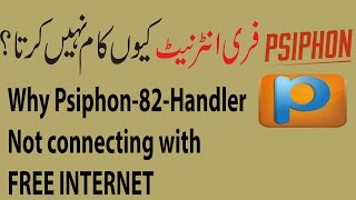 why psiphone not connecting with Free internet? urdu/Hindi