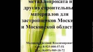 Стоимость щебня известнякового(, 2013-11-19T12:40:14.000Z)
