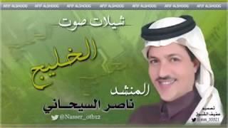 شيله باسم احمد لطلب دعوات زواج تواصل 0540634008