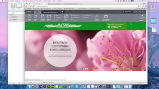 Магазин на Битрикс #12: Вывод каталога на сайт, применение старого шаблона