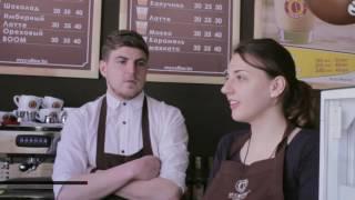 Тренинг - Как поступать в Чрезвычайных ситуациях сотрудникам кафе, кофейни, бара, ресторана?