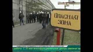 Крановый завод в Нязепетровске на грани банкротства  Виной всему, уверены заводчане, иностранные ком(, 2015-04-28T12:57:20.000Z)