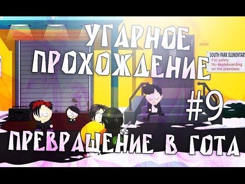 знакомства с казанскими готами