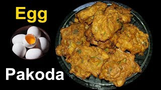 Egg Pakoda Recipe I Easy & Quick recipe