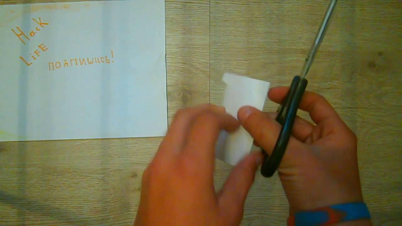 содержат себе свисток из бумаги своими руками если чувствуете себя