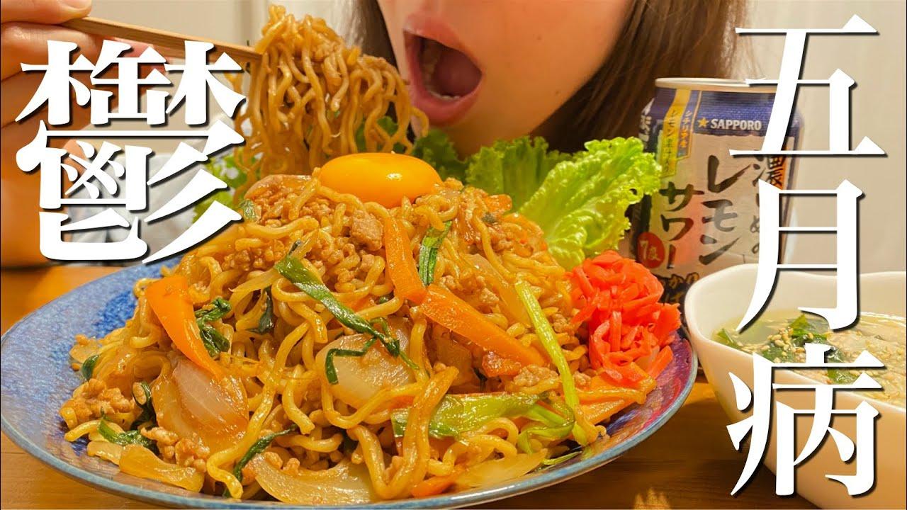 【暴食】20時に仕事を終え疲れ果てた日のリアル晩ご飯【たくさん食べて幸せになる】