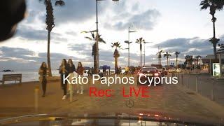 Kato Pafos Cyprus